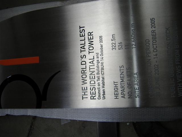 Wolf_Signs_Engraving_Stainless_Steel_Q1_C
