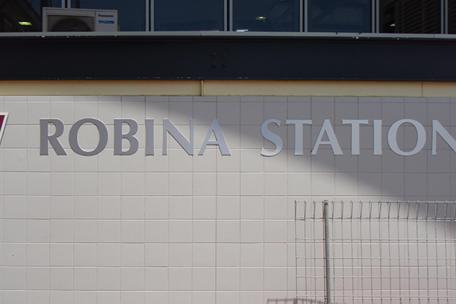 Wolf_Signs_Router_Cut_Lettering_Signage_Robina_Station